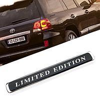 Шильдик Limited Edition на Land Cruiser 200 2008-15