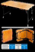 Стол походный складной (фанера) ПСТ