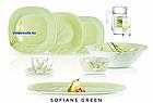 Сервиз столовый Luminarc Sofiane Green 46 предметов, фото 4