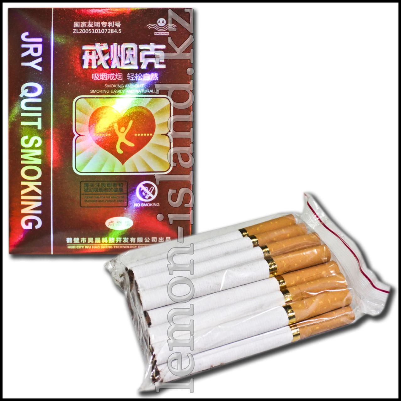 Сигареты для отказа от курения.