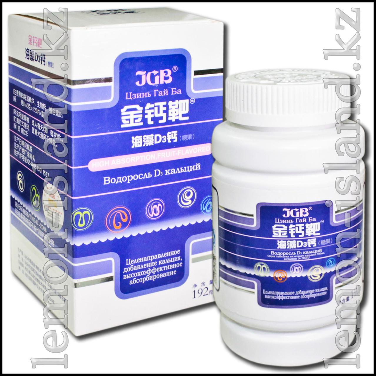 Кальций и витамин D3 в мягких таблетках от Цзинь Гай Ба.