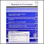 Кальций и витамин D3 в мягких таблетках от Цзинь Гай Ба., фото 2