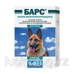 БАРС Капли инсектоакарицидные для собак (уп. 4 пипетки)