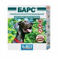 БАРС Ошейник инсектоакарицидный для собак крупных пород, 80 см, фото 1