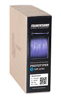 Prototyper S-Soft пластик Фиолетовый