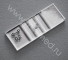 Камера Фукса-Розенталя (код ОКП 432000)