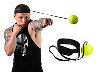 Боевой мяч, тренажер для бокса, мяч на резинке, Файтбол, фото 1