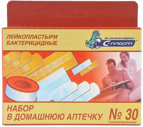 """Лейкопластырь бактерицидный Набор """"В домашнюю аптечку №30"""", фото 2"""