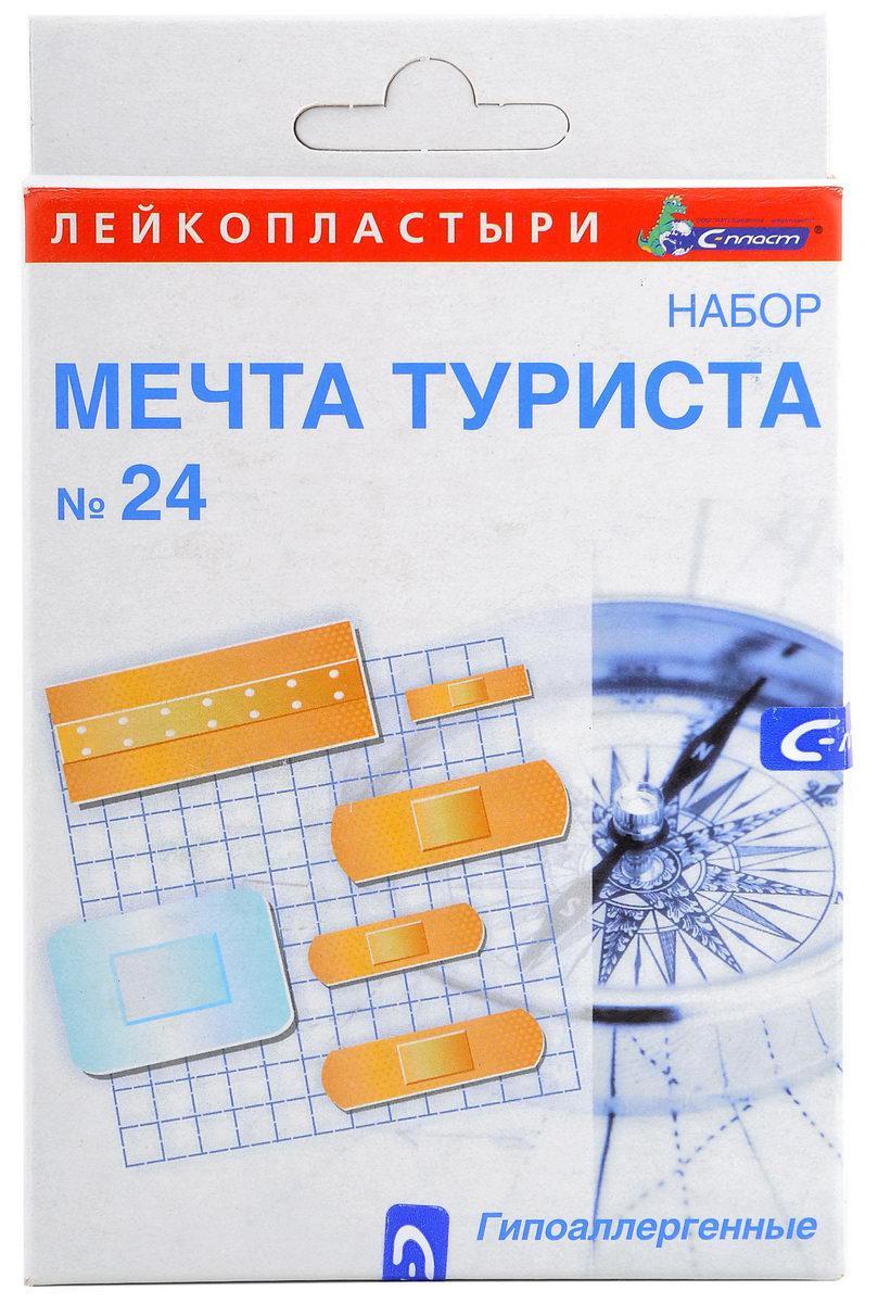"Лейкопластырь бактерицидный Набор ""Мечта туриста №24"""