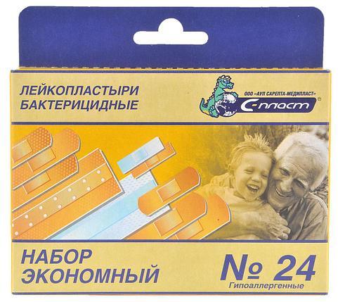 """Лейкопластырь бактерицидный Набор """"Экономичный №24"""", фото 2"""