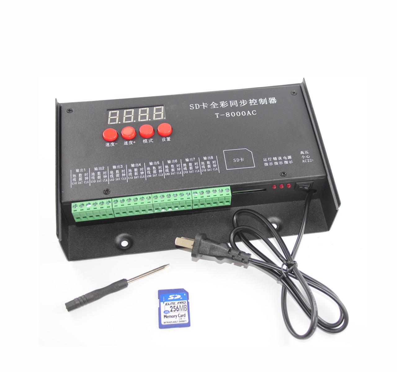 Контроллеры  для светодиодных модулей Т8000AC