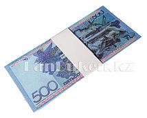 """Шуточные фальшивые деньги """"500 тенге"""" (деньги для выкупа невесты)"""