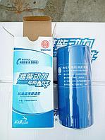 Масляный фильтр JX0818