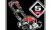 Газонокосилка ЗУБР бензиновая, 510мм, 139см3, 3600об/мин, 2.6кВт, 5 ступеней кошения (25-75мм)