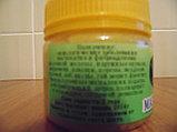 Мазь болиголова 100 гр, фото 4