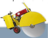 Шовнарезчик (дизельный) HLQ-1000
