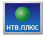 Спутниковый комплект НТВ-ПЛЮС, фото 2