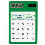 Брендирование  калькулятора, фото 3