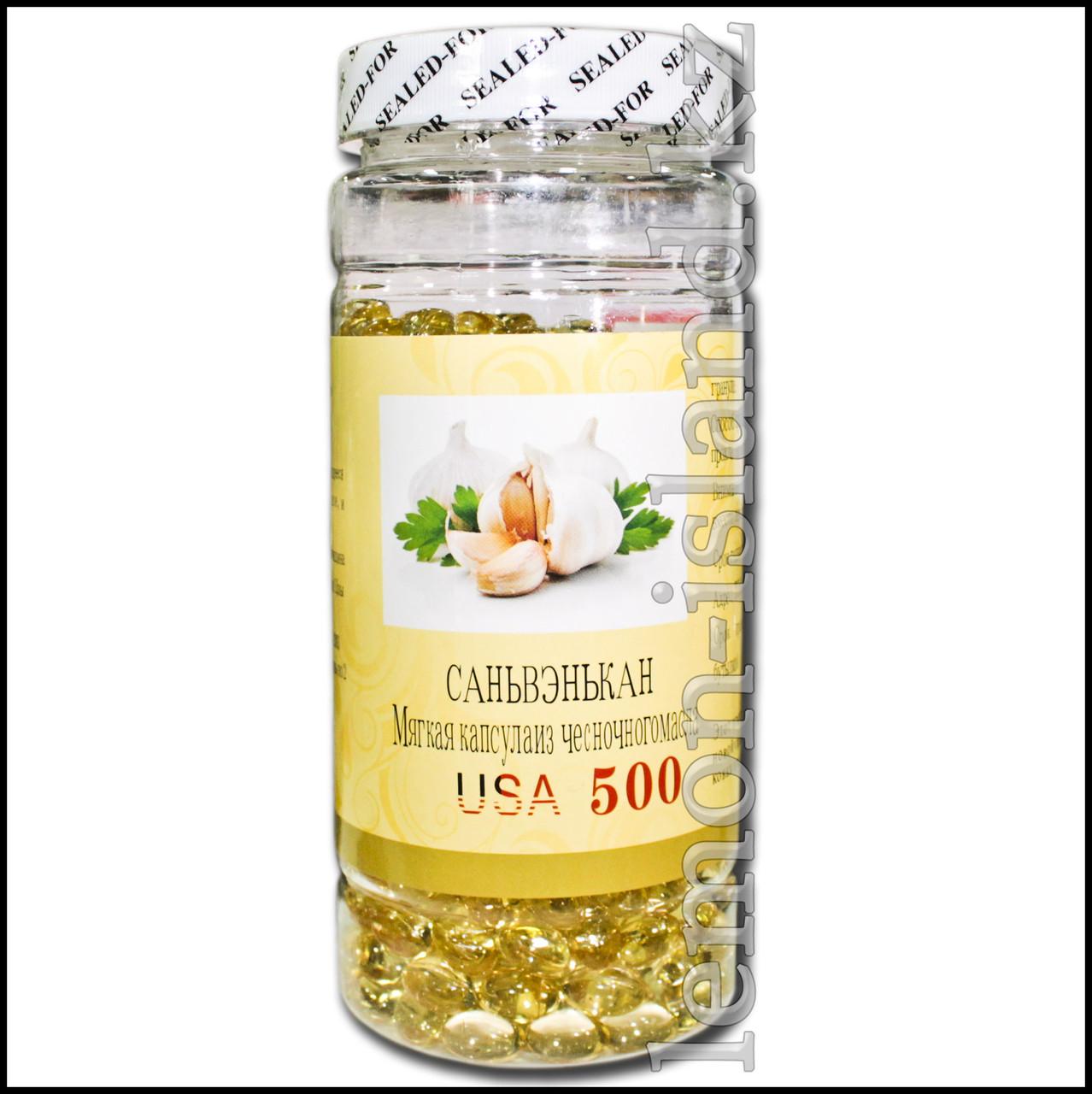 Чесночное масло в капсулах (500 капсул).