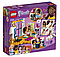 41341 Lego Friends Комната Андреа, Лего Подружки, фото 2