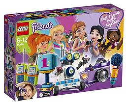 41346 Lego Friends Шкатулка дружбы, Лего Подружки