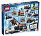 60195 Lego City Арктическая экспедиция Передвижная арктическая база, Лего Город Сити, фото 2