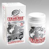 ГЕМАФЕМИН, секрет женского здоровья, натуральное негормональное средство в климактерический период, 45 кап, фото 2