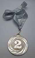 Медаль наградная с лентой серебро