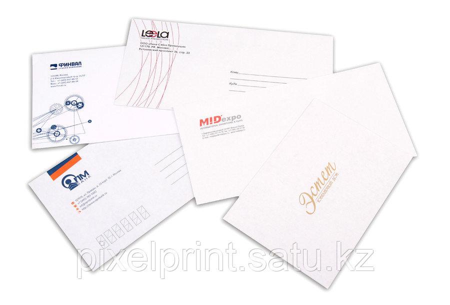 Конверты на заказ с логотипом