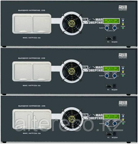 Инвертор МАП HYBRID 24-3 х 3 фазы (9 кВт), фото 2