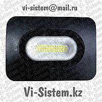 Светодиодный прожектор Lumin Arte LFL-20W/05