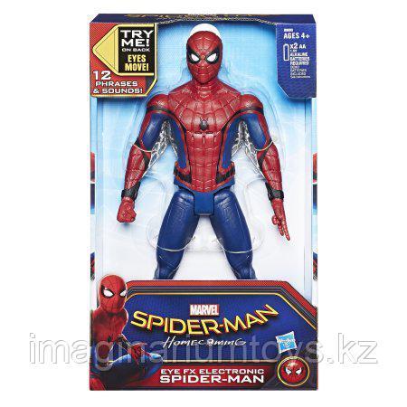 Фигурка интерактивная «Человек-паук» SPIDERMAN 29 см