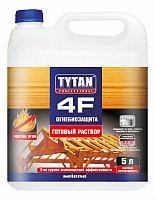 Огнебиозащита (готовый раствор) 4F Tytan 5л