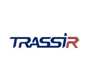 Програмное обеспечение Trassir