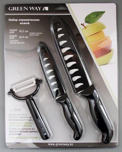 Набор керамических ножей с пластиковыми чехлами в упаковке