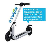 Электросамокат E-TWOW S2 ECO 350W