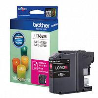 Brother LC663M пурпурный для MFC-J2320, MFC-J2720 струйный картридж (LC663M)
