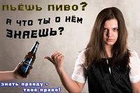 Для Актюбинск, Уральска, лечение или кодирование алкоголизма, алкогольной зависимости , фото 1