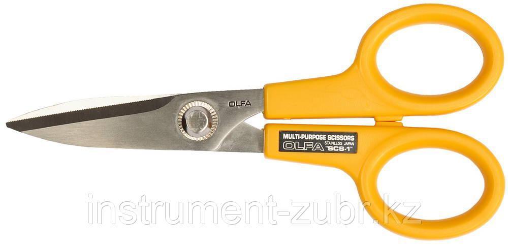 Ножницы OLFA хозяйственные малые из нержавеющей стали