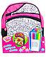 Color Me Mine рюкзак-раскраска Божьи Коровки, фото 2