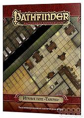 Настольная игра: Pathfinder Игровое поле Таверна