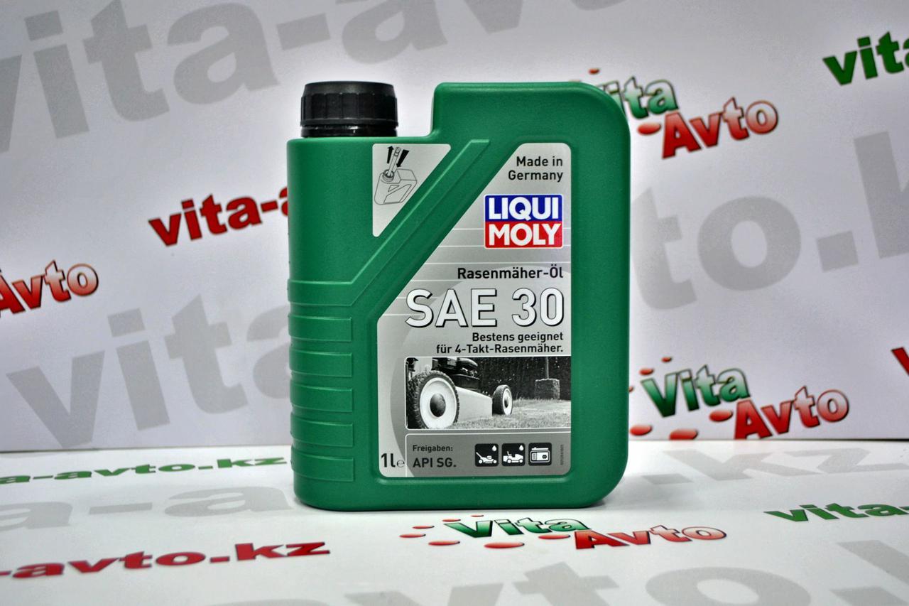 Минеральное моторное масло для газонокосилок LIQUI MOLY Rasenmaher-Oil 30
