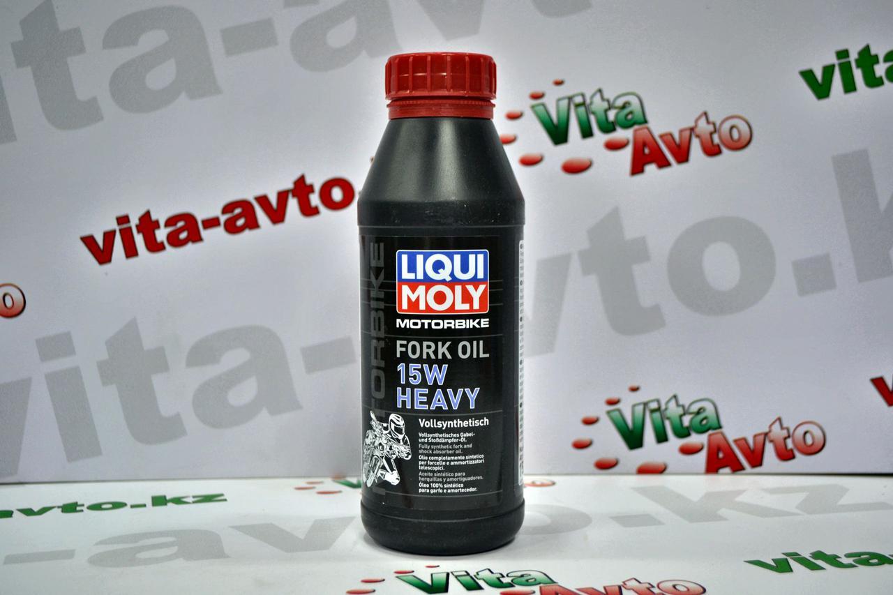 Синтетическое масло для вилок и амортизаторов LIQUI MOLY Motorbike Fork Oil Heavy 15W