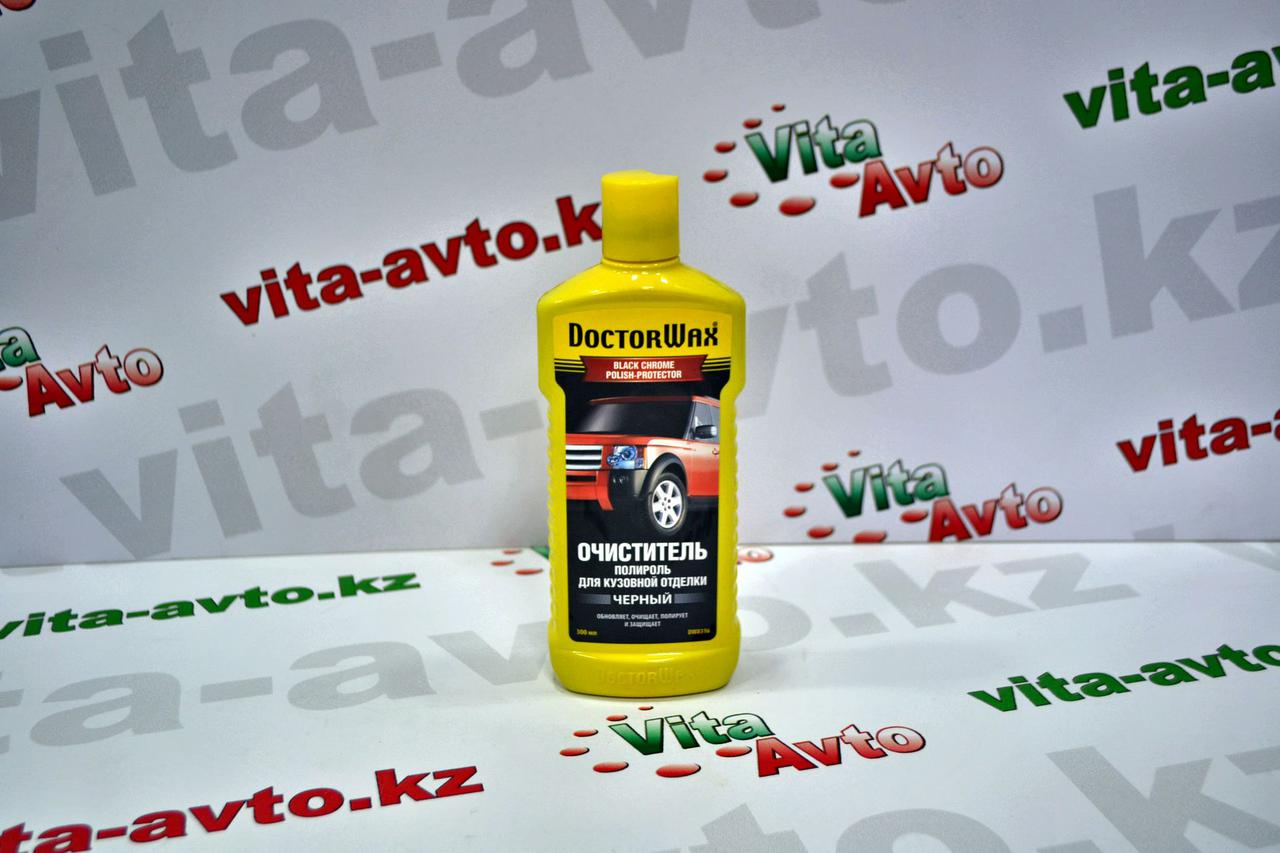 Очиститель полироль для кузовной отделки Черный. Обновляет, очищает, полирует и защищает.