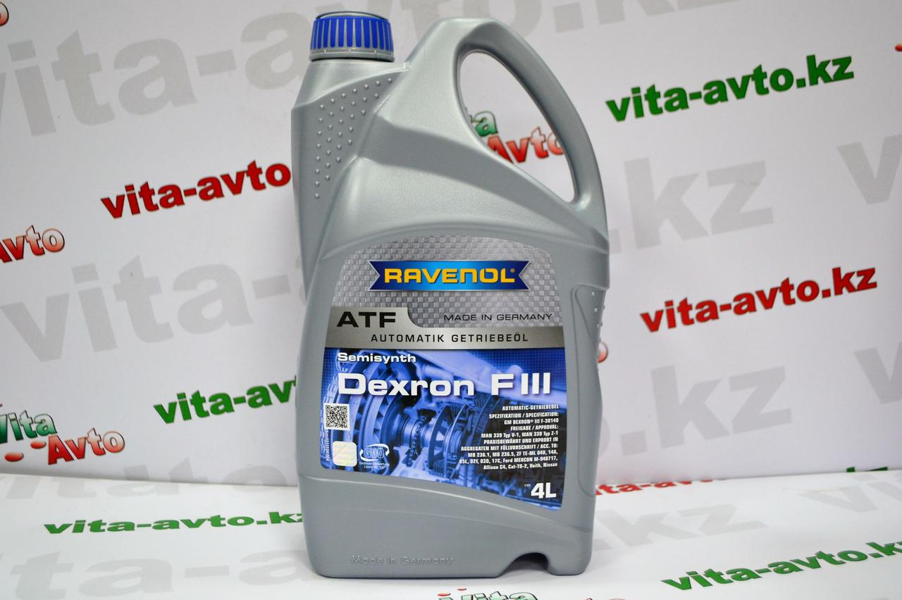 RAVENOL ATF Dexron F III – высококачественное полусинтетическое трансмиссионное масло