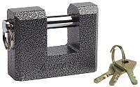 """Замок STAYER """"MASTER"""" навесной, П-образн.металлический корпус, с закаленной дужкой, в коробке, 90мм"""