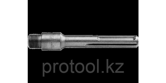 "Державка ЗУБР ""ПРОФЕССИОНАЛ"" для коронок по бетону, хвостовик SDS-Max, L=160 мм, M22, фото 2"