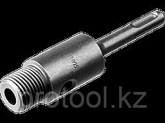 Державка ProHAMMER для коронок по бетону, хвостовик SDS-Plus, L=120 мм, M22, коническая посадка сверла, STAYER