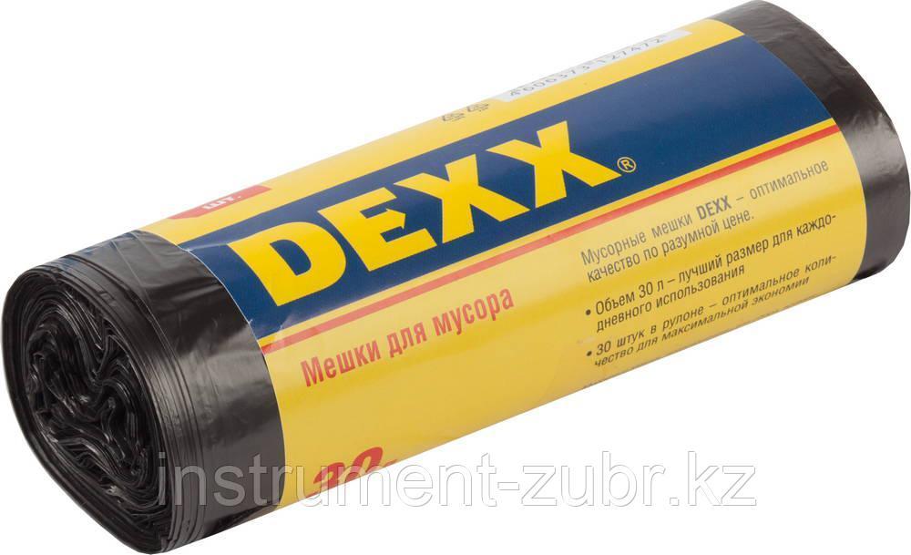 Мешки для мусора DEXX, черные, 30л, 30шт