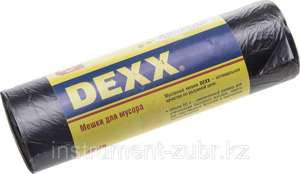 Мешки для мусора DEXX, черные 60л, 20шт